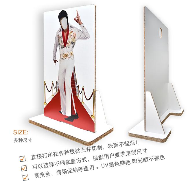 瓦楞纸板道具 Exhibition stand