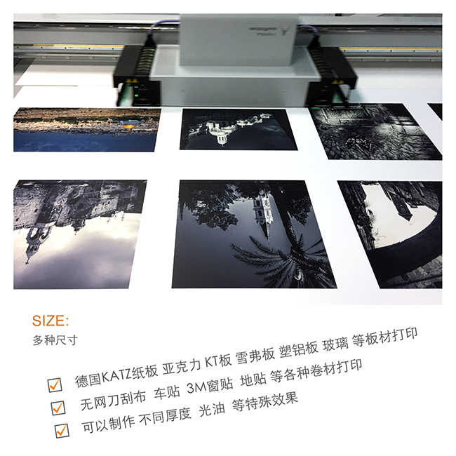 UV平板打印Flatprinting
