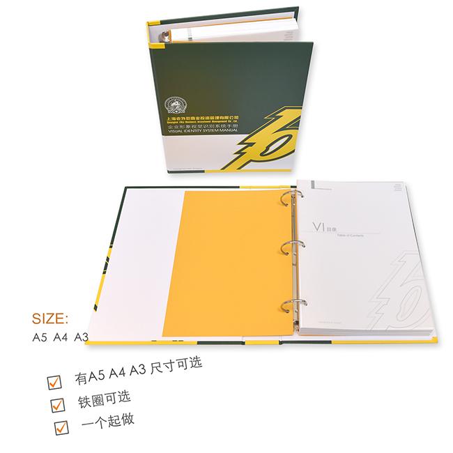 文件夹 Paper file