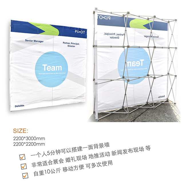 拉网展架 Pop up displays