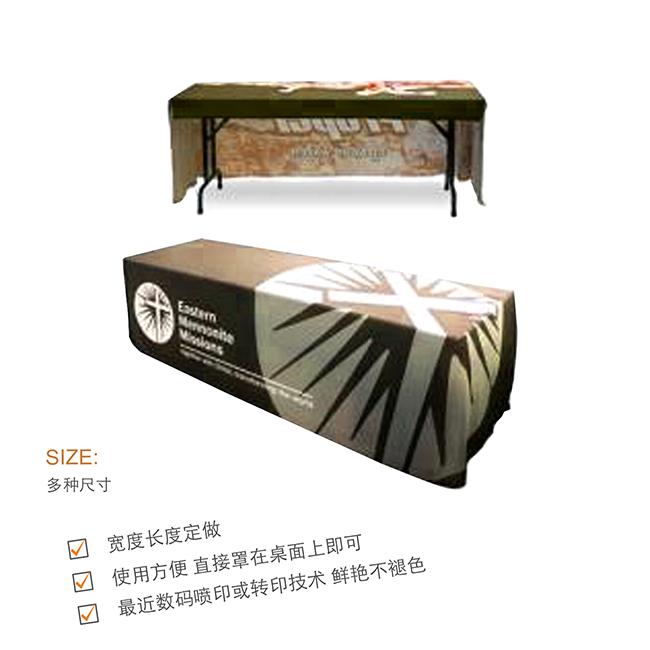 活动桌布  Table show