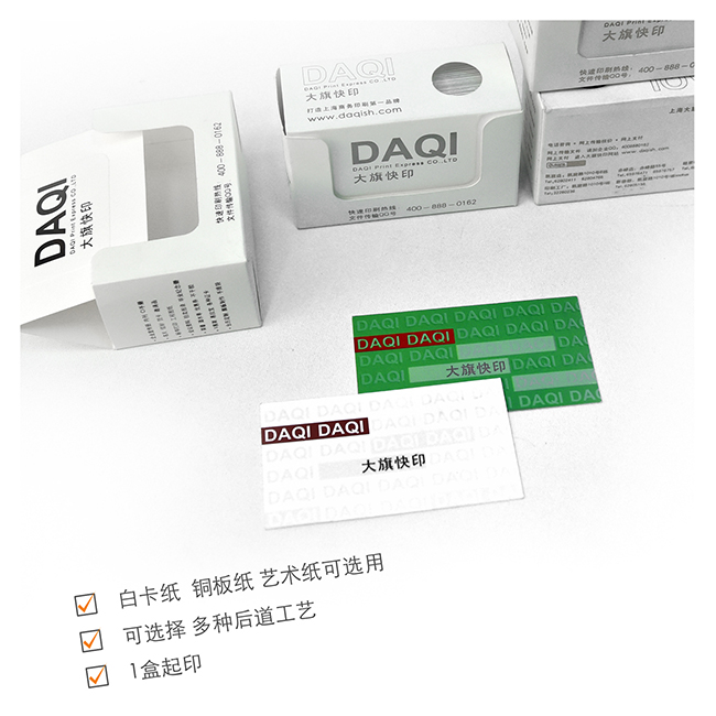 商务名片 Business Cards