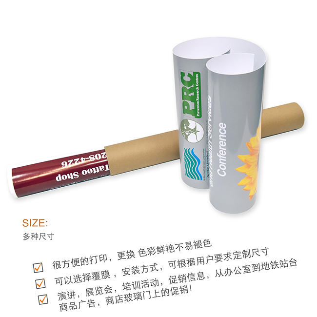 http://www.daqiprint.com/images/products_gallery_images/-2_03474927201611.jpg