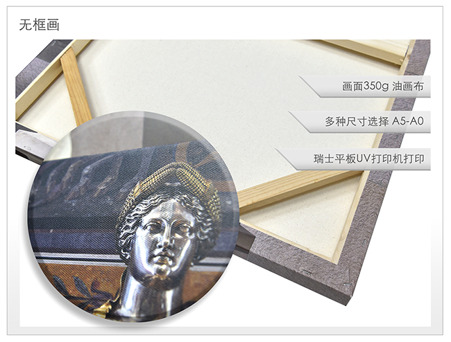 http://www.daqiprint.com/images/products_gallery_images/-327_04241827201611.jpg