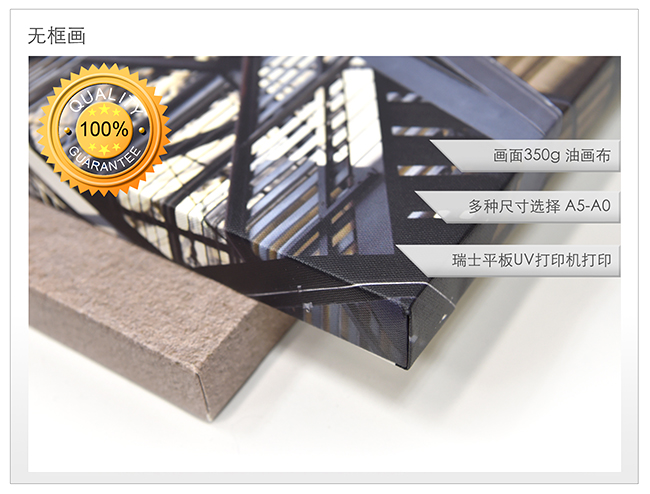 http://www.daqiprint.com/images/products_gallery_images/141_04240427201611.jpg