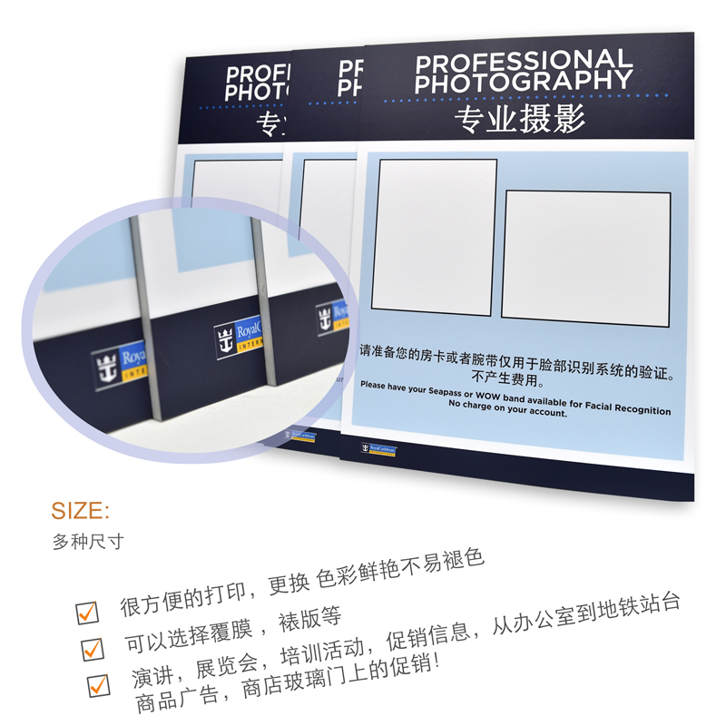 http://www.daqiprint.com/images/products_gallery_images/2-3.jpg