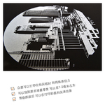 http://www.daqiprint.com/images/products_gallery_images/______-6_thumb_03410227201611.jpg