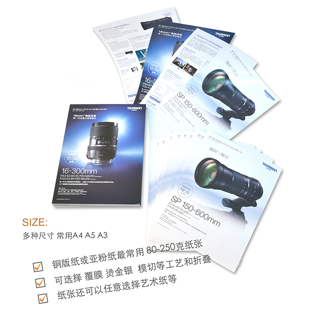 http://www.daqiprint.com/images/products_gallery_images/______1-130044_03552827201611.jpg