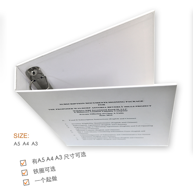 http://www.daqiprint.com/images/products_gallery_images/_________-4-1300_02011226201611.jpg