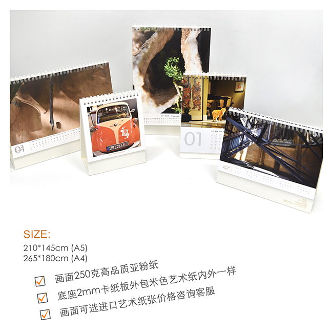 http://www.daqiprint.com/images/products_gallery_images/_________186_04184627201611.jpg