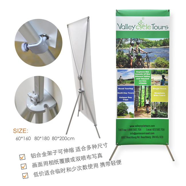 http://www.daqiprint.com/images/products_gallery_images/_________X______x__2__02571427201611.jpg