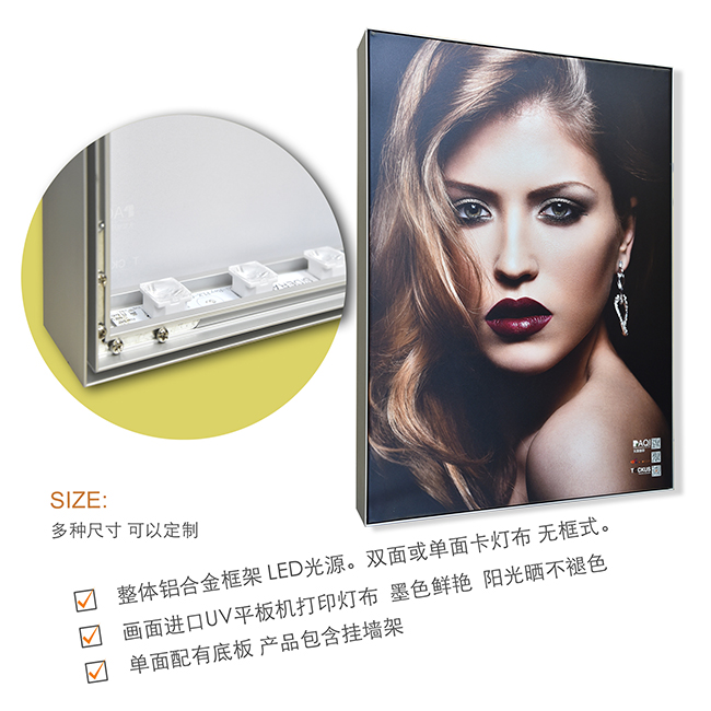http://www.daqiprint.com/images/products_gallery_images/____________11_03074327201611.jpg