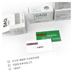 http://www.daqiprint.com/images/products_gallery_images/_______________1-130040_thumb_01591626201611.jpg