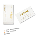 http://www.daqiprint.com/images/products_gallery_images/_______________3-130055_thumb_01592326201611.jpg