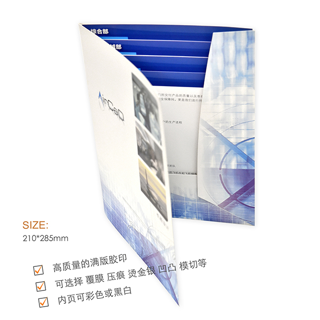 http://www.daqiprint.com/images/products_gallery_images/_______________3-1300_04005927201611.jpg