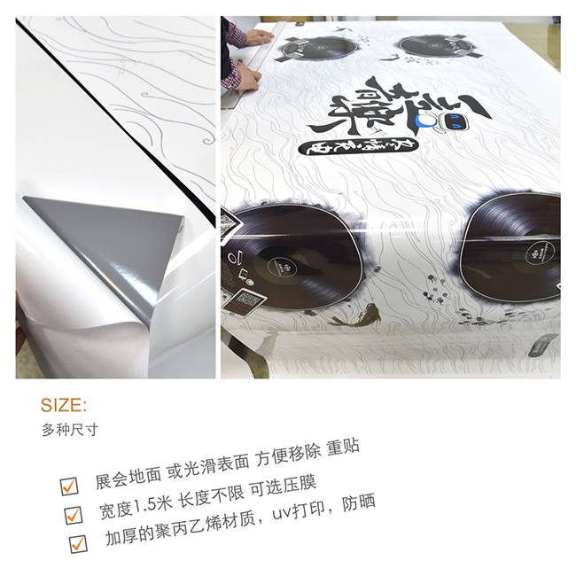 http://www.daqiprint.com/images/products_gallery_images/_____________________-1_04413909201608_03454627201611.jpg