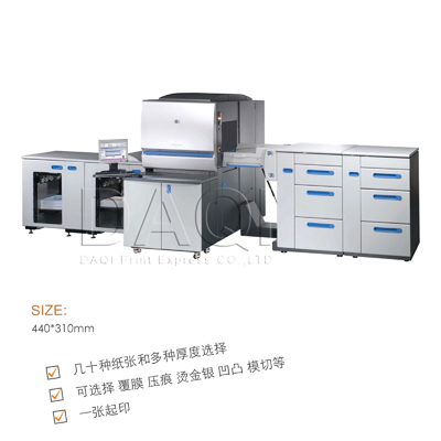 http://www.daqiprint.com/images/products_gallery_images/_____________________5_01575126201611.jpg
