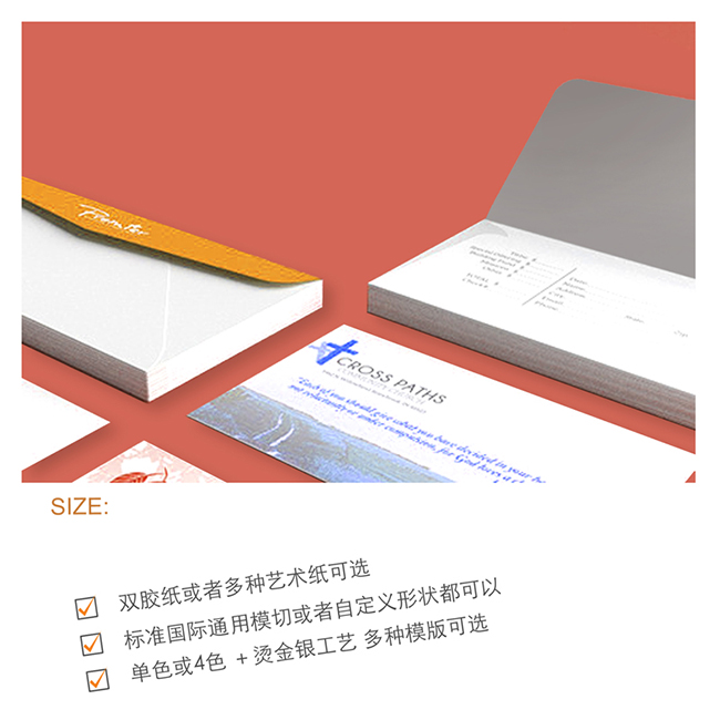 http://www.daqiprint.com/images/products_gallery_images/______________________4_03565827201611.jpg