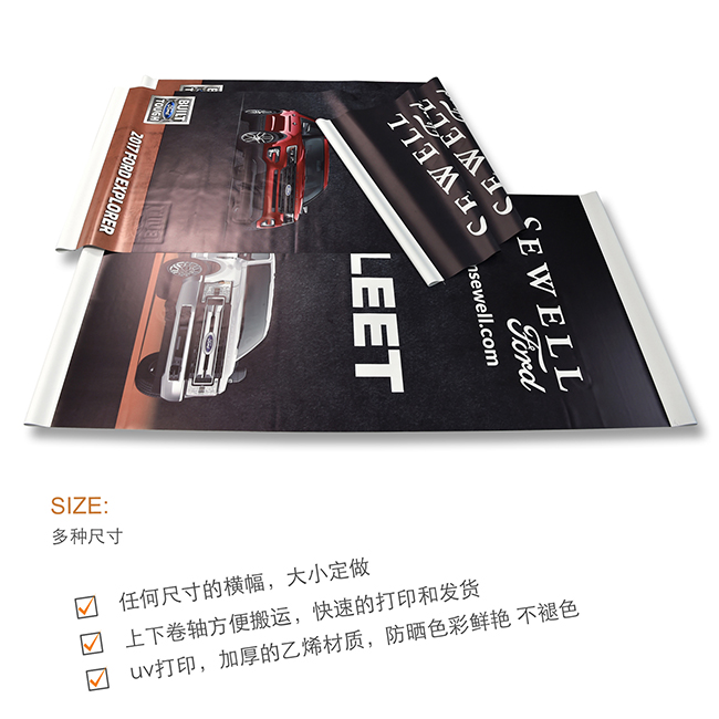 http://www.daqiprint.com/images/products_gallery_images/banner-4_03435327201611.jpg
