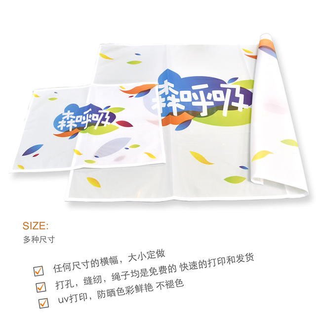 http://www.daqiprint.com/images/products_gallery_images/banner47_04160227201611.jpg